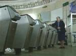 В Москве подорожал проезд на общественном транспорте