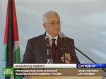 ФАТХ и ХАМАС снова помирились?