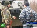 Сепаратисты сдаются законным властям