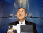 Новый генеральный секретарь ООН вступил в должность