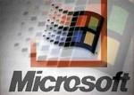Microsoft запатентует не всю технологию RSS