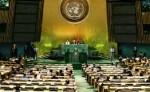 Италия внесла предложение о введении всеобщего моратория на казнь