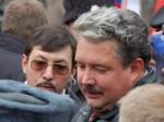 """Вице-спикер Госдумы намерен """"найти общий язык"""" с лидерами ДПНИ"""