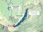 На Байкале завершен поиск льдины с людьми