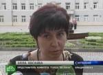 Пострадавшие от теракта в Беслане просят показать им живого Кулаева