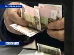 В министерстве труда Ростовской области сообщили о способах получения выплат на оплату коммунальных услуг
