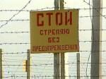 Неизвестные напали на военную часть под Владикавказом