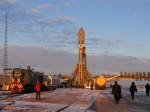 Роскосмос не признал упавшую в США ракету-носитель
