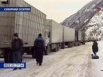 """Грузовики с грузинскими мандаринами, блокирующие Транскам, не пустят в Россию """"ни при каком раскладе"""""""