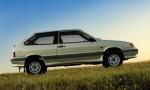 АвтоВАЗ завершает подготовку производства Samara с двигателем 1,6 л