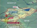 В Киргизии и Узбекистане произошло землетрясение