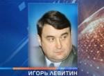 И.Левитин: Boeing хочет придти в Россию