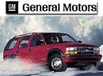 General Motors ставит рекорд по росту продаж в России