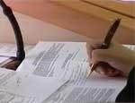 Генпрокуратура РФ займется проверкой соблюдения бюджетного законодательства в регионах