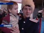 В Азове дети состязались в традиционных для казаков конкурсах