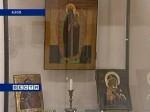 В Азовском музее-заповеднике открылась выставка старинных икон