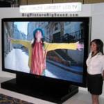 Представлен самый большой в мире ЖК-телевизор