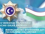 Пиарщики узбекского МВД попались на спекуляциях с газетной бумагой