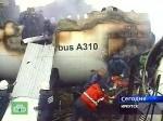 Нью-йоркский суд рассмотрит дело об авиакатастрофе в Иркутске