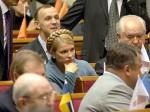 Верховная Рада запретила Ющенко продавать украинскую землю