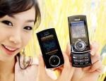 Южнокорейская компания Samsung Electronics сообщила о выпуске нового сотового телефона, получившего название SPH-B5800.