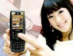 Новый мобильник Samsung снабжен оптическим джойстиком