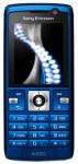 Sony Ericsson презентует новый телефон