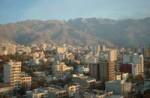 CША запретили работу иранского банка