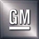 GM одержало победу над Toyota, Mazda и Honda