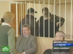 Обвинение обжаловало приговор по делу Гамова