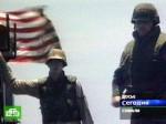 Американцы открывают еще один фронт
