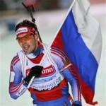 Русский триумф в столице биатлона