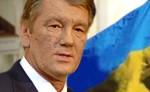 Украинские коммунисты хотят поднять вопрос об импичменте президента