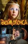 Определены лучшие фильмы для детей