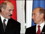 Беларуссия отменила транзитную пошлину
