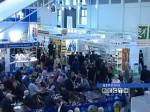 Промышленники и ученые Ростовской области примут участие в международной выставке 'Зеленая неделя'