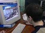 В Ростовском центре детского технического творчества состоялся конкурс компьютерных дизайнеров