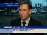 В Ростовской области за получение взятки арестован судебный пристав