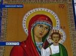 Донская мастерица Валентина Овсянникова сделала больше сотни икон из бисера