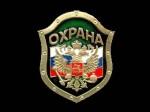 В Ленинградской области стрелок ВОХРа застрелила напарницу