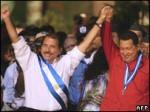 Ортега принял присягу президента Никарагуа