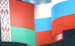 В Еврокомиссии надеются на успех российско-белорусских переговоров