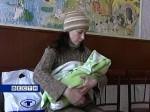 Пособие по уходу за ребенком будут получать и неработающие женщины