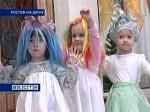 Воспитанники ростовского детского сада поставили мюзикл 'Снежная королева'