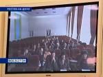 В поселениях Ростовской области не выполняется план по сбору земельного налога