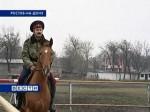 В Ростове создают взвод конной милиции