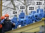 Москва и Минск продолжают спор о топливе