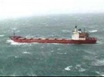 В проливе Ла-Манш за борт российского судна упала женщина. Поиски прекращены из-за непогоды