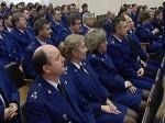 Прокуроры Ростовской области отметили профессиональный праздник