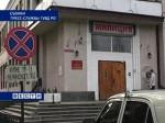 В Ростове задержаны 'виртуальные' грабители